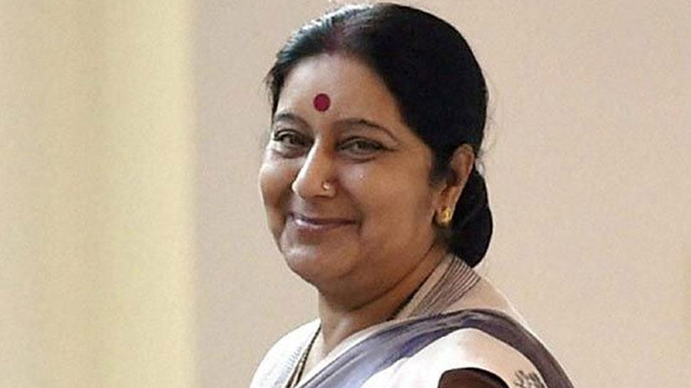 सुषमा स्वराज से बताया, अपने नाम में  क्यों जोड़ा 'चौकीदार'