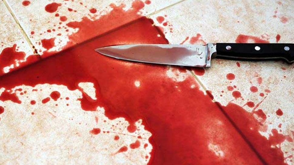 Crime: अपने ही माता-पिता का दुश्मन बना बेटा, नशे की हालत में चाकू से किया वार