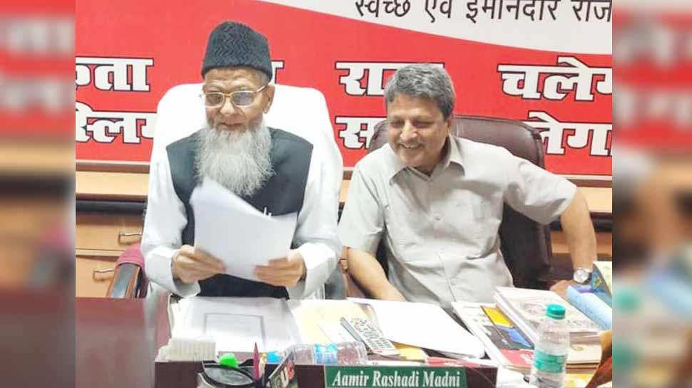 ओलमा कौंसिल का आरोप, कहा- 'SP-BSP ने टिकट बेचकर कमाए 1600 करोड़'
