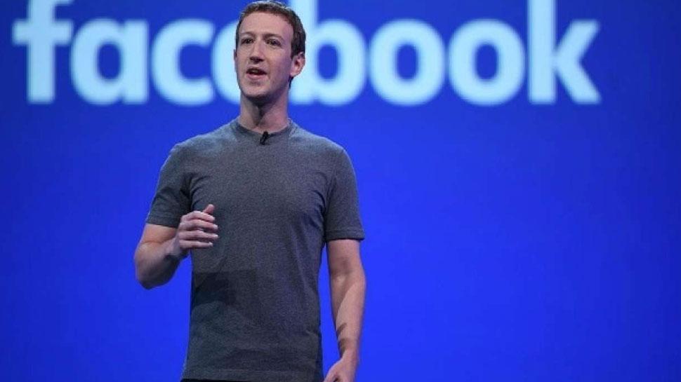 मार्क जुकरबर्ग ने इंटरनेट नियमन के लिए यूरोपीय नियमों को अपनाने की अपील की