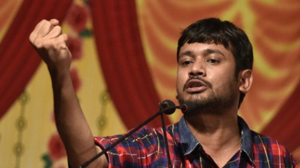 कन्हैया कुमार के सपोर्ट में आई यह बॉलीवुड एक्ट्रेस, कहा- 'आपके पास खोने के लिए कुछ भी नहीं है'