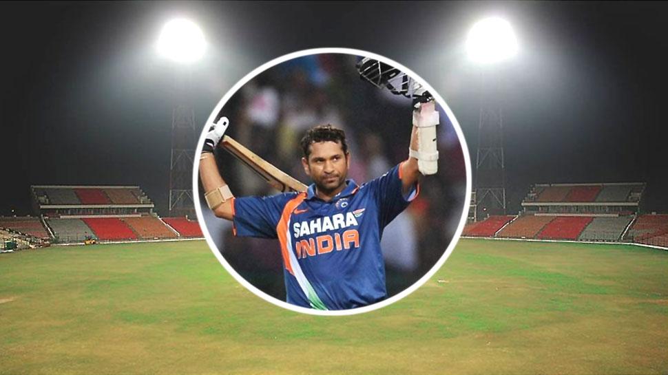 जहां सचिन तेंदुलकर ने वनडे में पहली बार बनाए थे 200 रन, टूटने जा रहा है अब वही स्टेडियम