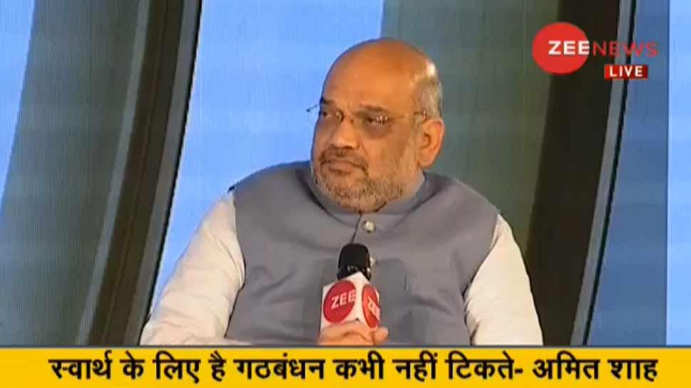 #IndiaKaDNA: अमित शाह ने कहा, 'कांग्रेस राज में नेहरू की गलतियों को छुपाया गया'