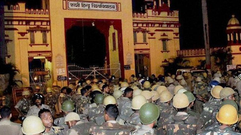 BHU में छात्र की गोली मारकर हत्या, पुलिस ने 4 लोगों को किया गिरफ्तार