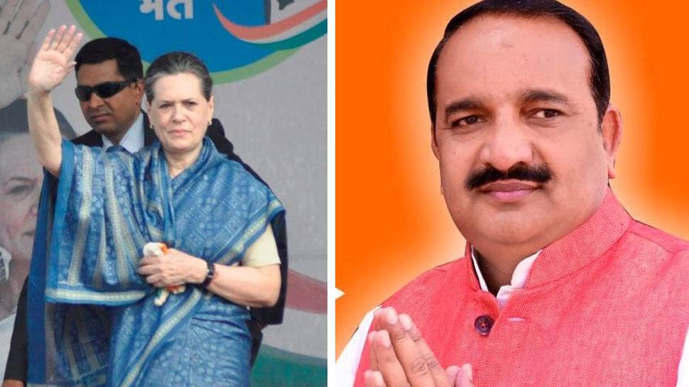 Image result for रायबरेली से सोनिया गांधी vs दिनेश प्रताप सिंह -