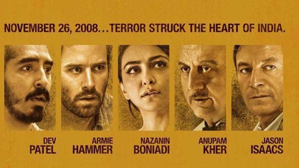 सामने आया आतंकी हमले पर बनी फिल्म 'होटल मुंबई' का पोस्टर, इस दिन रिलीज होगी फिल्म