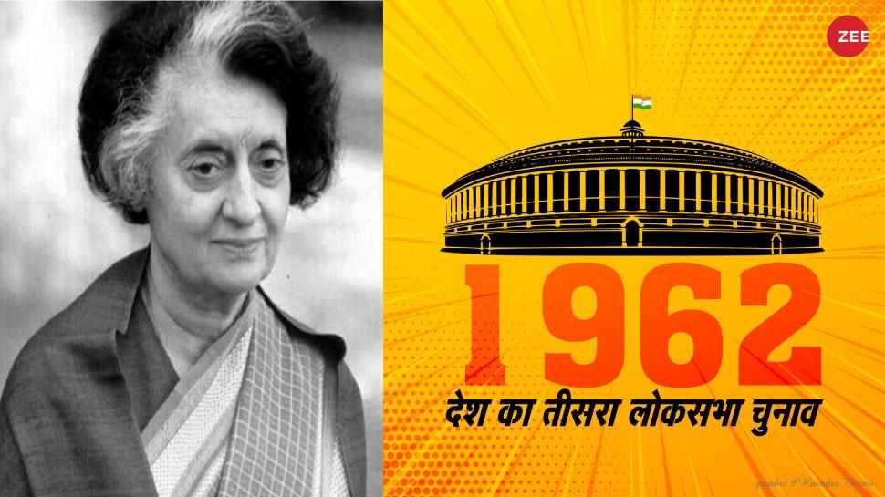 चुनावनामा: केरल की पहली निर्वाचित सरकार की बर्खास्तगी के बाद सुर्खियों में आईं इंदिरा गांधी