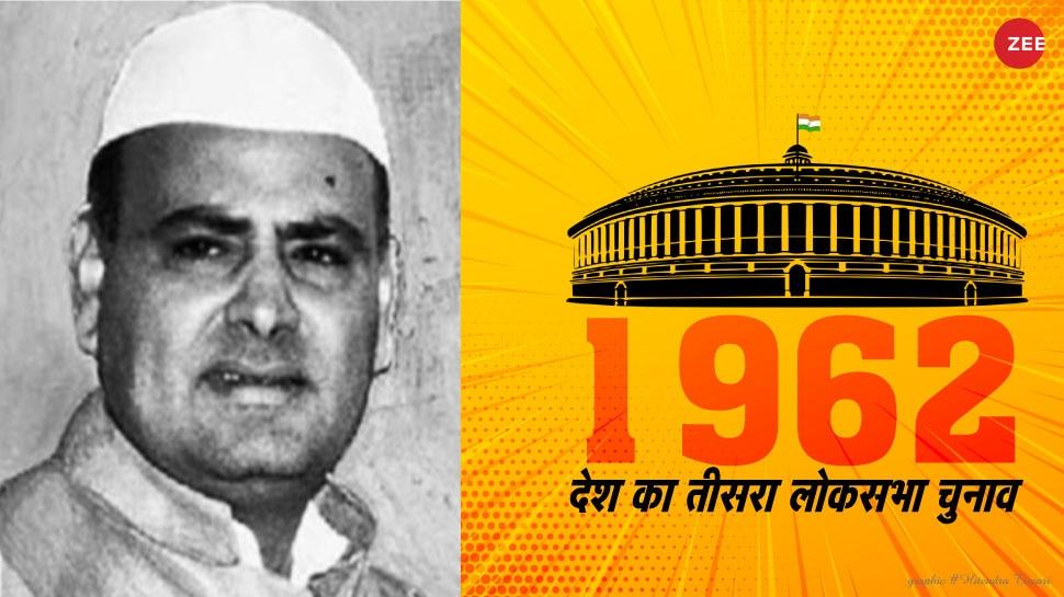 चुनावनामा: जब 'गांधी' ने किया आजाद भारत के पहले घोटाले का खुलासा, जनता के सामने हुई सुनवाई