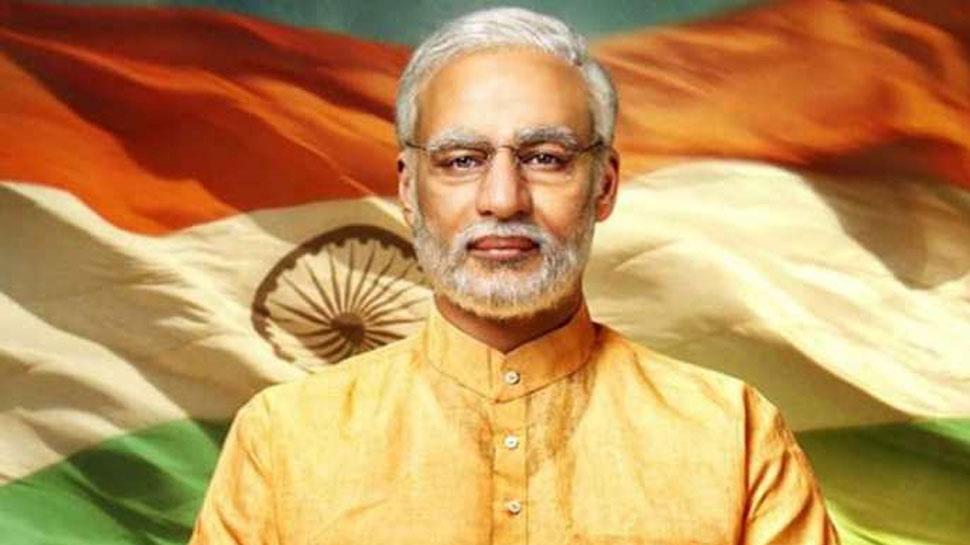तमाम मुश्किलों के बाद 'PM नरेंद्र मोदी' फिल्म को मिली हरी झंडी, 11 अप्रैल को होगी रिलीज