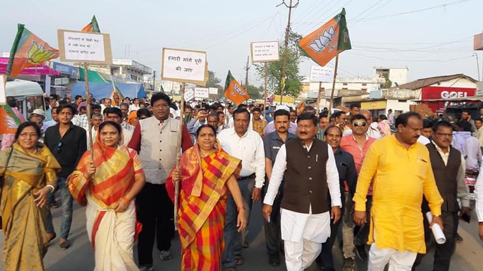लोकसभा चुनाव 2019: बालाघाट में बिगड़े सियासी समीकरण के बीच क्या BJP लगा पाएगी जीत का 'छक्का'?