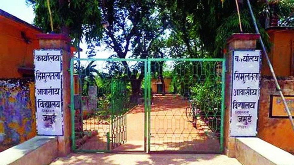 बिहार मैट्रिक रिजल्ट में रहा सिमुलतला का बोलबाला, टॉप 10 में 16 छात्र इसी स्कूल से