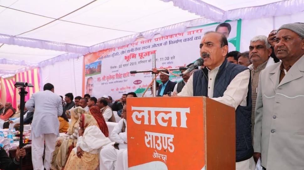 IT की रेड पर बोले CM कमलनाथ के मंत्री, 'यह लोगों के मन में भय पैदा करने की कोशिश है'
