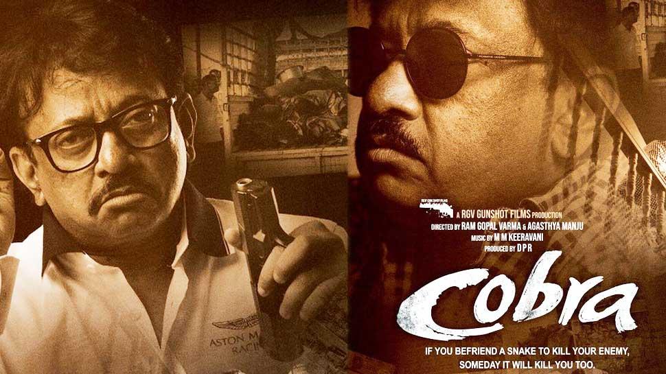 निर्देशन के बाद अभिनय करने उतरे राम गोपाल वर्मा, देखें फिल्म 'कोबरा' का FIRST LOOK