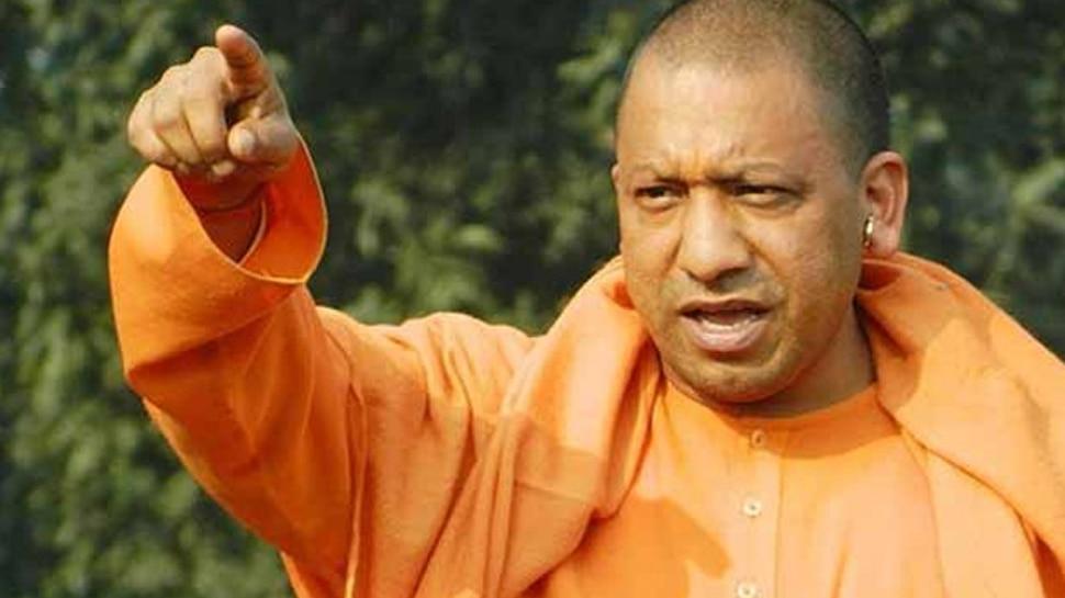 BJP का संकल्प पत्र जारी होने पर CM योगी की दहाड़, बोले- 'मोदी हैं तो मुमकिन है'