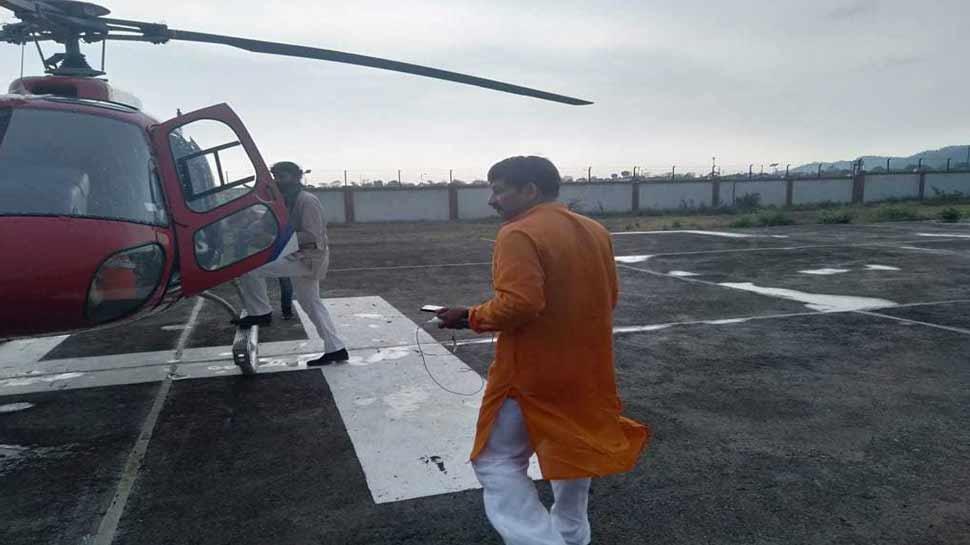 बाल-बाल बचे बीजेपी सांसद मनोज तिवारी, खराब मौसम की वजह से हुई हेलिकॉप्टर की इमरजेंसी लैंडिंग