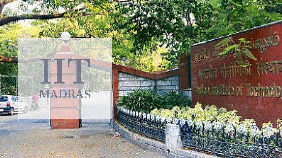 NIRF Ranking 2019: उच्च शिक्षण संस्थानों में IIT चेन्नई पहले पायदान पर
