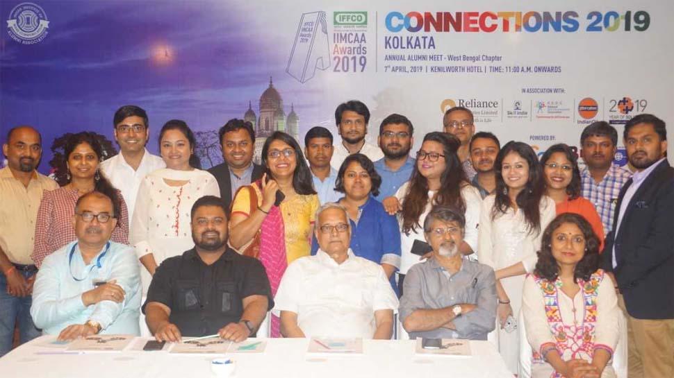आइजोल, रांची और कोलकाता में IIMC एलुम्नाई मीट कनेक्शन्स का आयोजन, स्कॉलरशिप और मेडिकल फंड पर जोर