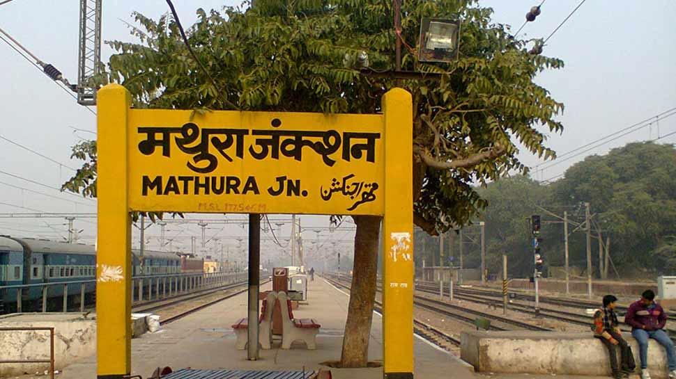 अब रेलवे स्टेशन पर नहीं लगेगी गर्मी, Railway ने किया यह खास इंतजाम