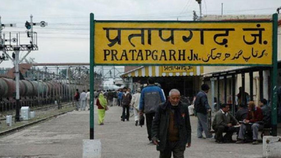 लोकसभा चुनाव: प्रतापगढ़ के 'गढ़' में जनता किसको देगी 'प्रताप', क्या इस बार खिलेगा कमल!