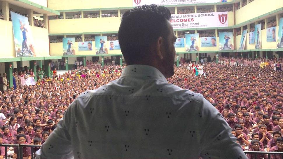 IPL 2019: चेन्नई ही नहीं, यहां भी इस कदर है धोनी की दीवानगी; VIDEO देख आप खुद समझ जाएंगे