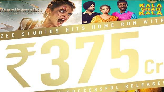 Zee Studio की इन 5 फिल्मों ने मचाया बॉक्स ऑफिस पर धमाल, कमाए 375 करोड़