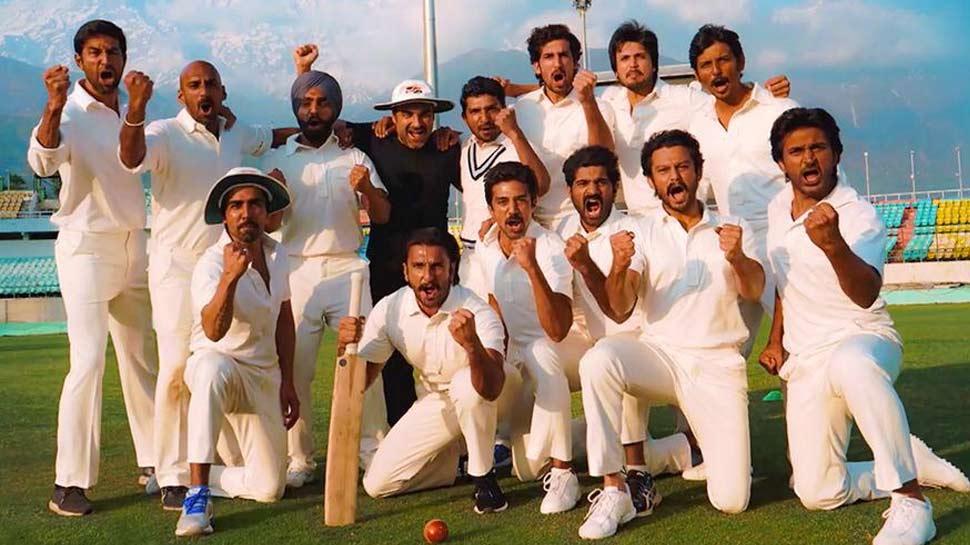 PHOTO: सामने आया रणवीर सिंह की टीम '83' का फर्स्टलुक, रिलीज डेट फाइनल!