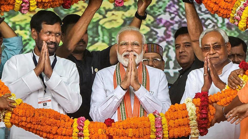 विपक्ष को डर है कि मोदी की वापसी से भ्रष्टाचार की 'दुकानें' बंद हो जाएंगी : PM मोदी
