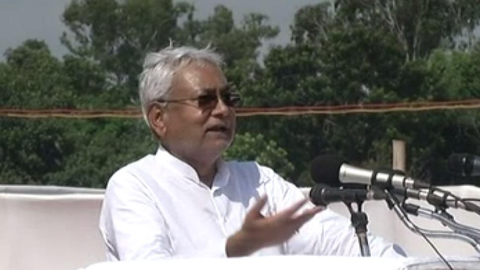 कटिहार: नीतीश कुमार ने की पीएम की तारीफ, कहा- 'मोदी सरकार ने देश की इज्जत बढ़ाई है'
