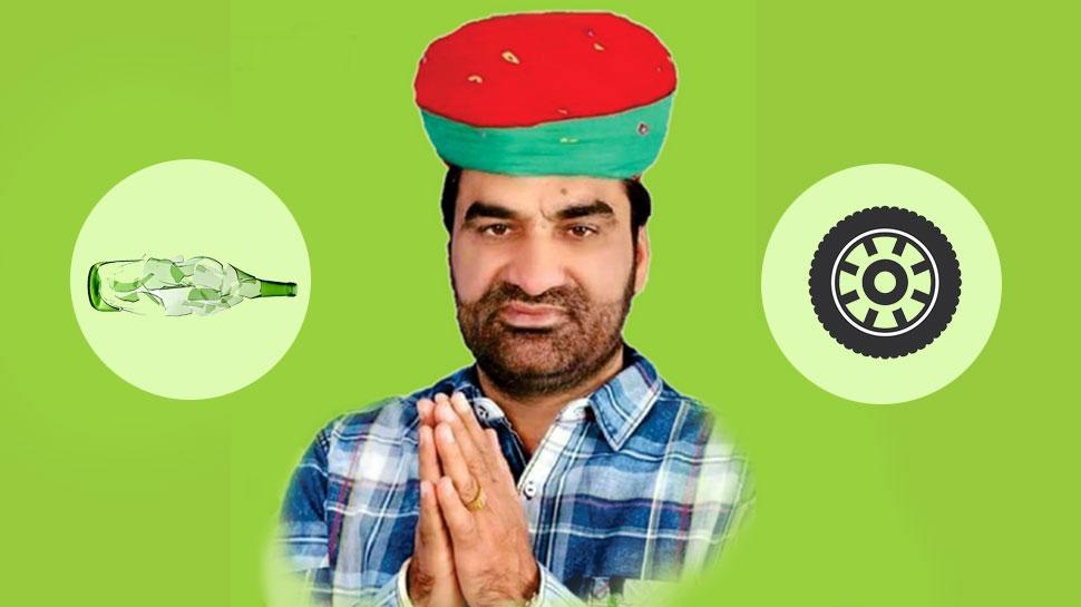 लोकसभा चुनाव 2019: बेनीवाल की लिए नया संकट, छीनी 'बोतल', मिला 'टायर'