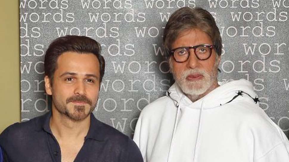 अमिताभ बच्चन और इमरान हाशमी साथ आएंगे नजर, साइकोलॉजिकल थ्रिलर के लिए मिलाया हाथ