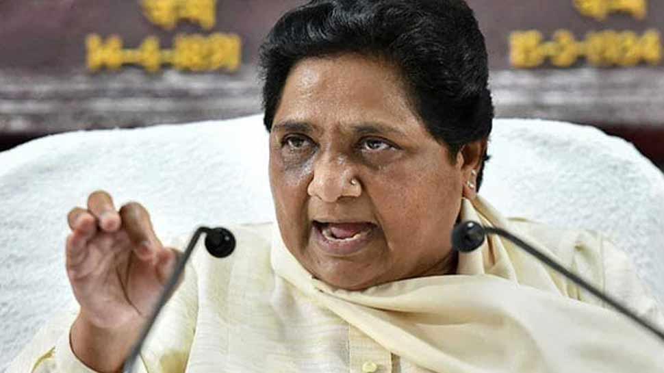 मायावती का BJP पर आरोप, 'वोट से नहीं नोटों की धांधली से जीतना चाहती है चुनाव'