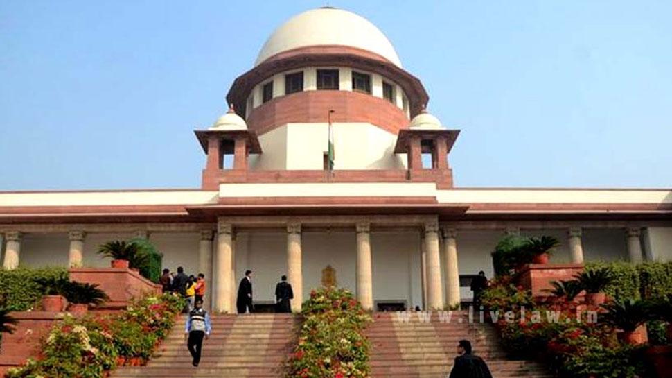 सोनाकांड: सुप्रीम कोर्ट ने पश्चिम बंगाल सरकार को जारी किया नोटिस