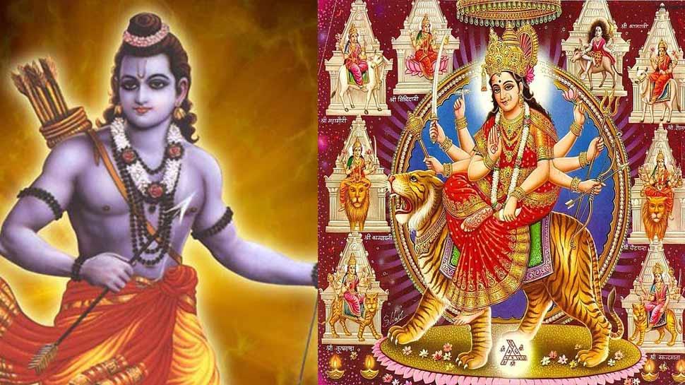 इस बार दो दिन मनाई जाएगी राम नवमी, जानें अष्टमी और नवमी पूजन का शुभ मुहूर्त