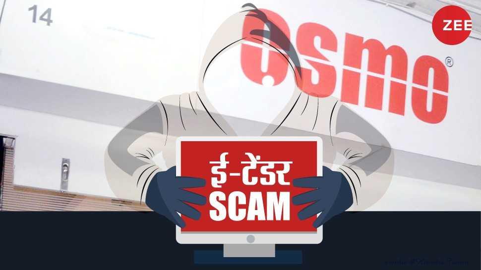 मध्यप्रदेश ई टेंडर घोटाला: कई सॉफ्टवेयर कंपनियों पर शिकंजा, हजारों करोड़ के टेंडर में टेंपरिंग