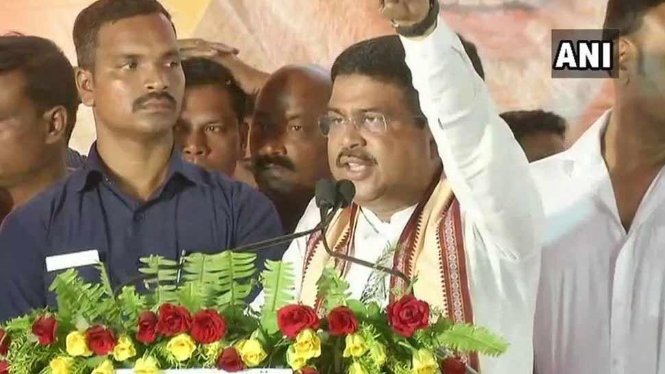 चुनाव 2019: BJP ने किया बड़ा वादा, '1 रुपये में मिलेगा 5 किलो चावल, 500 ग्राम दाल और नमक'