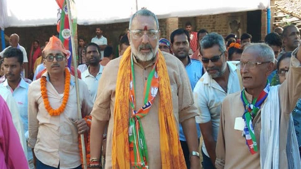 आजम खान को गिरिराज सिंह की चेतावनी, कहा- चुनाव के बाद रामपुर आकर बताएंगे कि क्या हैं बजरंग बली