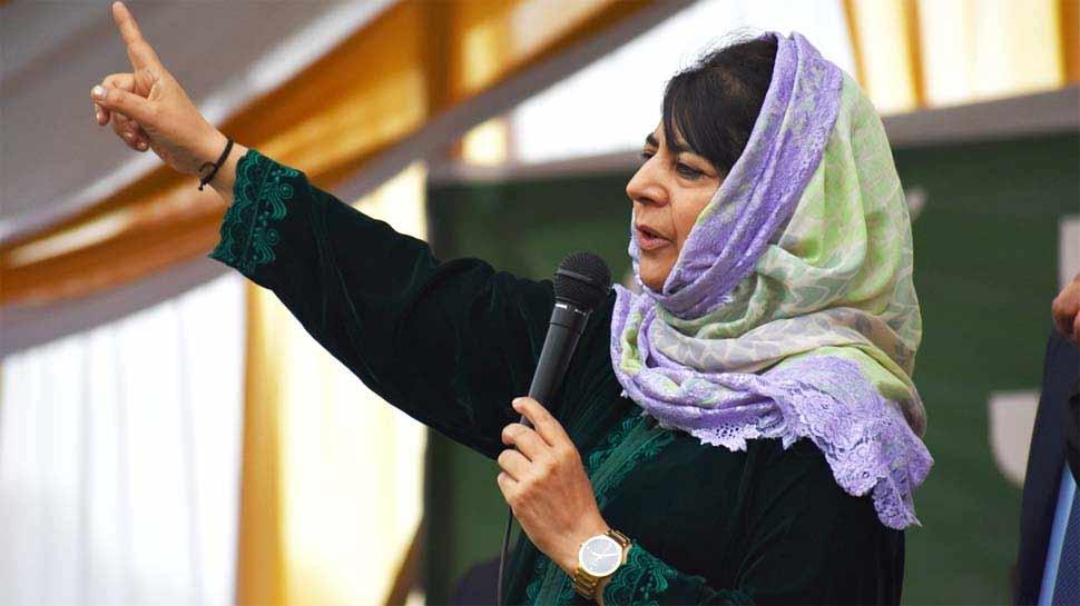 महबूबा मुफ्ती बोलीं, 'जम्मू-कश्मीर को राजनीतिक और आर्थिक रूप से कमजोर करने का हो रहा प्रयास'