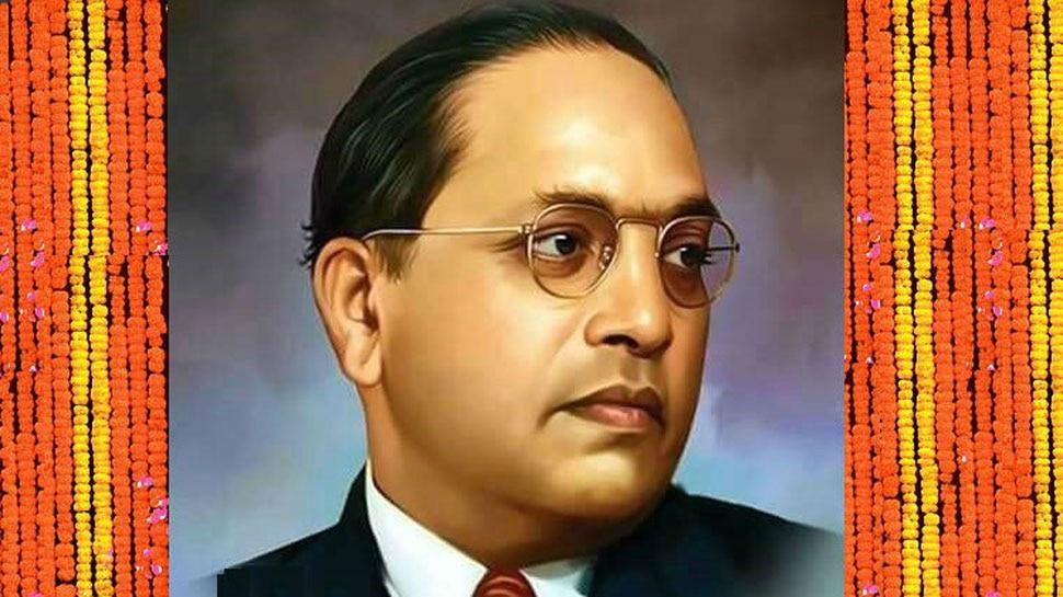 बाबा साहेब भीमराव आंबेडकर की 128वीं जयंती आज, राष्ट्रपति कोविंद और PM मोदी ने दी श्रद्धांजलि