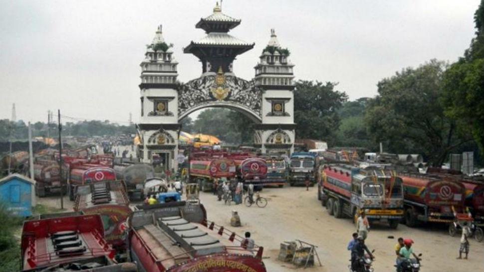 भारत-नेपाल सीमा तीन दिनों तक रहेगी सील