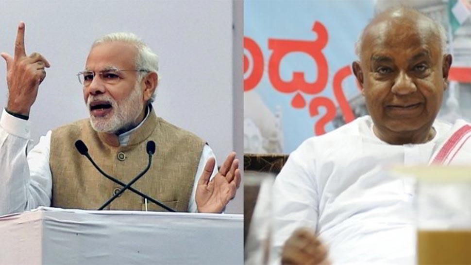 कांग्रेस का 'गढ़' रही इस सीट से लड़ रहे एचडी देवगौड़ा, JDS ने कहा- बीजेपी के सामने कमजोर नहीं पड़ेंगे