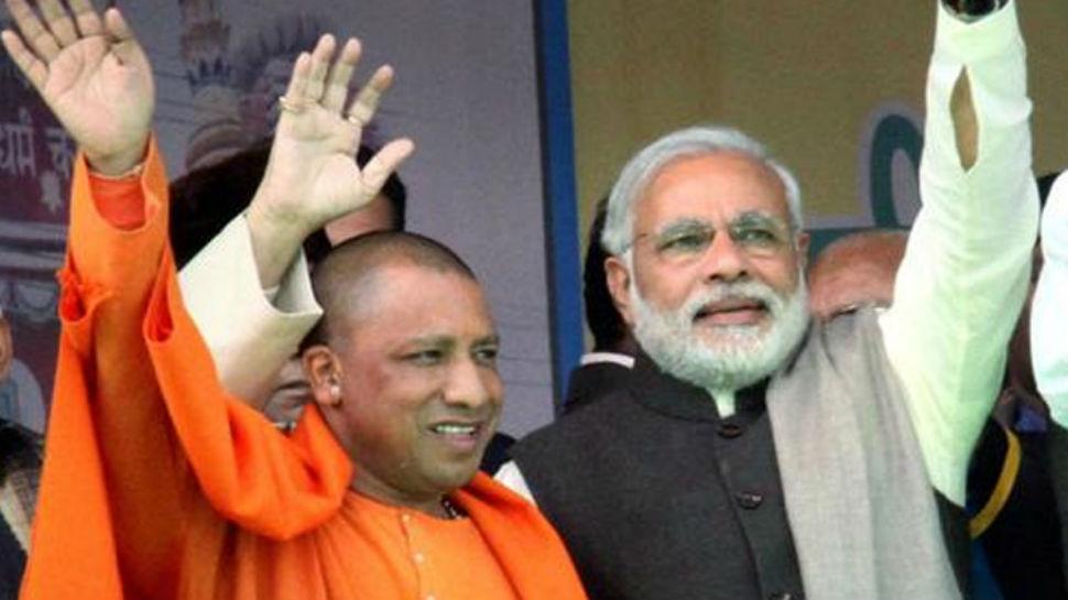 लोहरदगा: 23 अप्रैल को पीएम मोदी के साथ योगी आदित्यनाथ भी आ सकते हैं झारखंड, BJP में उत्साह