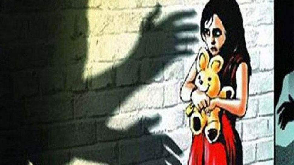 शर्मनाक: स्कूल की महिला सहायिकाओं पर नाबालिग बच्ची पर यौन हमले का आरोप