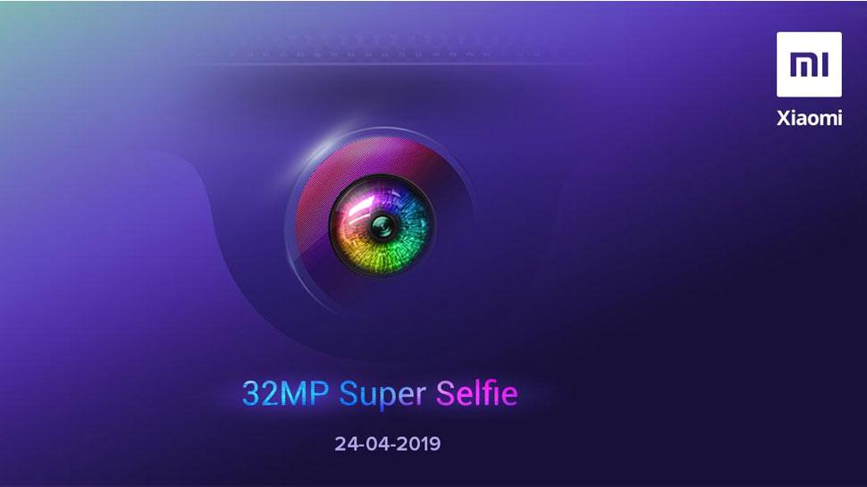 Redmi Y3 इस तारीख को होगा लॉन्च, 32MP का होगा सुपर सेल्फी कैमरा