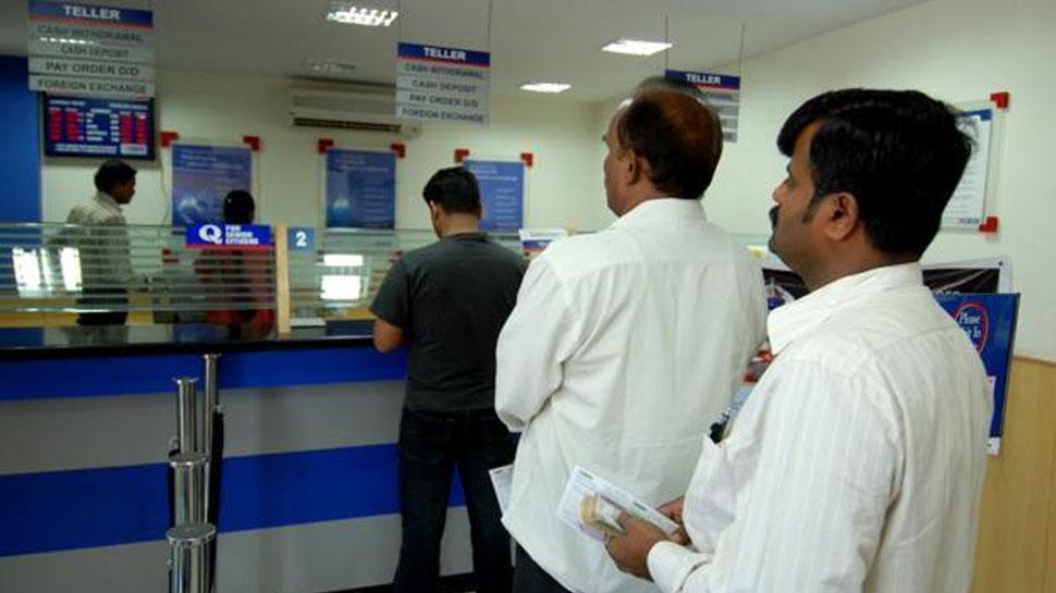लाइन में लगने का झंझट खत्म, इस बैंक ने शुरू की घर बैठे मोबाइल पर अकाउंट खोलने की सुविधा