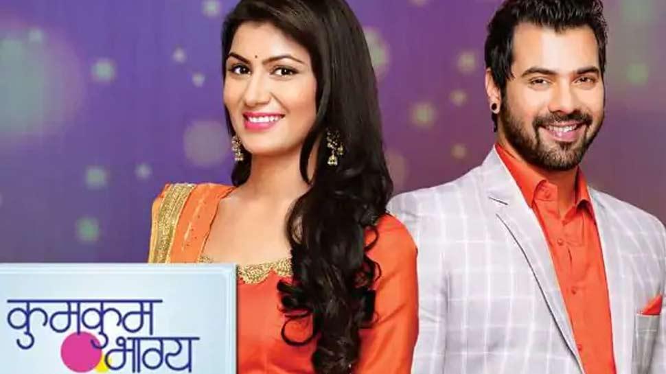 Zee Tv के शो 'कुमकुम भाग्य' ने पूरे किए 5 साल, लीड एक्टर शबीर ने लिखा इमोशनल पोस्ट