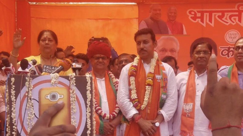राजस्थान: बीजेपी का कांग्रेस पर हमला, कहा- 55 साल बाद अब याद आ रहा है न्याय