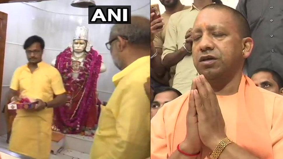 चुनाव आयोग के बैन का CM योगी ने निकाला तोड़, हनुमान सेतु मंदिर में की पूजा-अर्चना