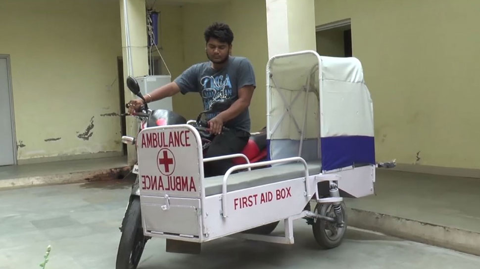Attaching Ambulance will cost only Rs 14