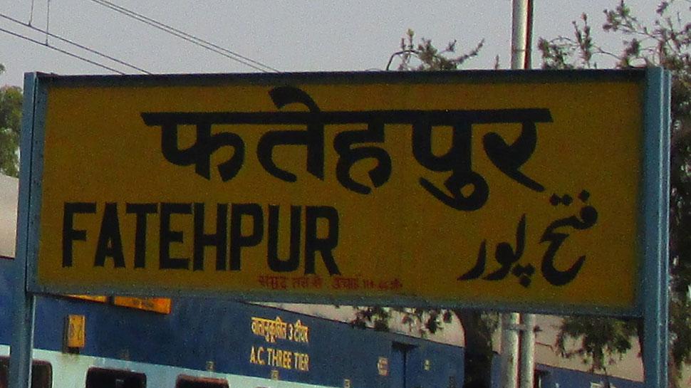 लोकसभा चुनाव 2019: UP की हाई प्रोफाइल सीट है फतेहपुर, यहां से चुनाव जीतकर PM बने थे वीपी सिंह