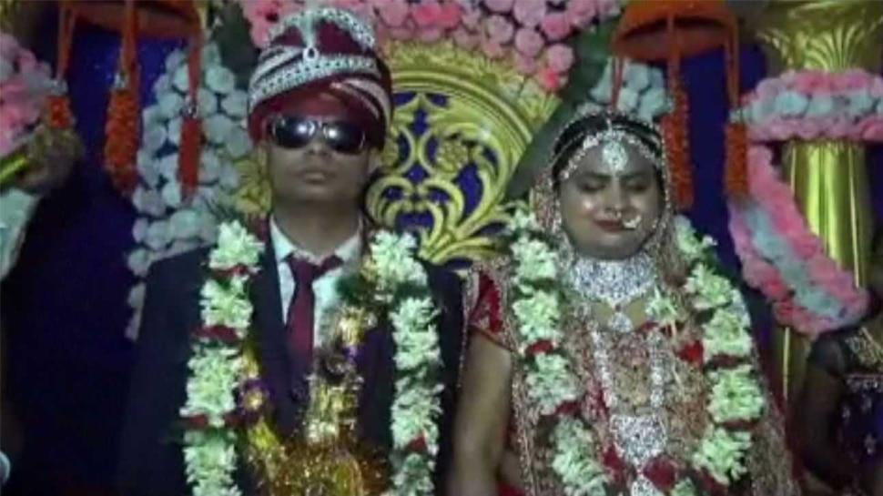 बोकारो : शादी के बंधन में बंधी दृष्टिबाधित जोड़ी, दोनों ही कर रहे हैं बैंक में नौकरी